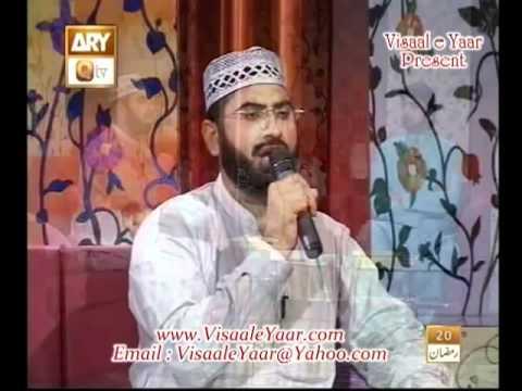 Urdu Naat( Mehshar Main Qurb )Qari Asif In Dubai.By   Naat E Habib