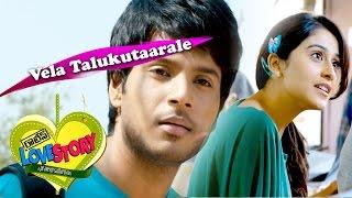 Vela Taluku Tarale Song || Routine Love Story