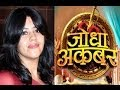 Ekta Kapoor Quits JODHA AKBAR as Producer!
