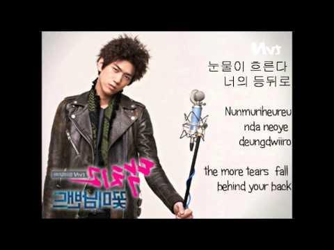 Today (OST. Shut Up Flower Boy Band)