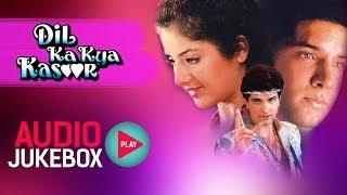 Dil Ka Kya Kasoor - Full Songs Jukebox  Divya Bharti, Prithvi, Nadeem Shravan