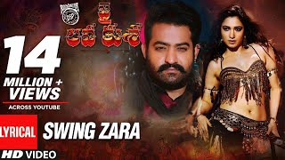 SWING ZARA Full Song With Lyrics - Jai Lava Kusa