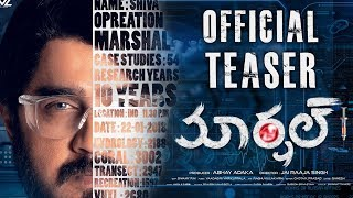 Marshal Movie Official HD Teaser