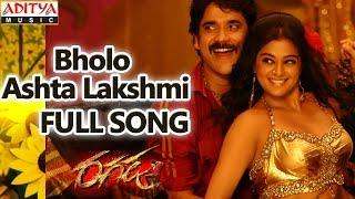 Bholo Ashta Lakshmi Song - Ragada Movie