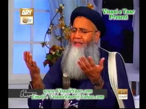 URDU HAMD(Jahan Tu Hai)ABDUL RAUF RUFI IN QTV.BY  Naat E Habib
