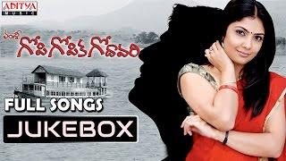 Gopi Gopika Godavari Movie Songs Jukebox