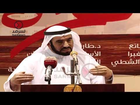 شاهد بالفيديو : د. طارق السويدان في كلنا غزة .. حقيقة الصراع