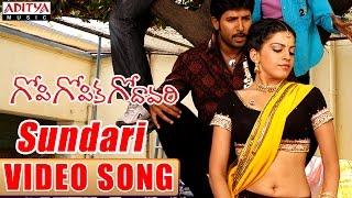 Sundari Full Video Song - Gopi Gopika Godavari