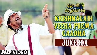 Krishnagadi Veera Prema Gaadha Jukebox