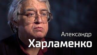 Александр Харламенко о Венесуэле и социализме. По-живому (31.01.2019 20:08)