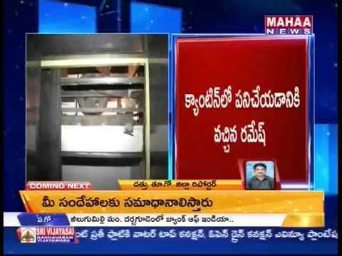 Boy Died In Lift Accident In Kakinada -Mahaanews