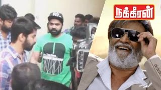 Rajinikanth's Kabali Actor Simbu Enjoyed with Fans @ Dindigul Kollywood News 22-07-2016 online Rajinikanth's Kabali Actor Simbu Enjoyed with Fans @ Dindigul Red Pix TV Kollywood News