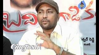 Brahmi Gadi Katha Movie Success Meet