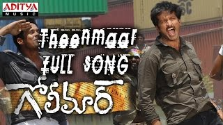 Theenmaar Full Song ll Golimaar