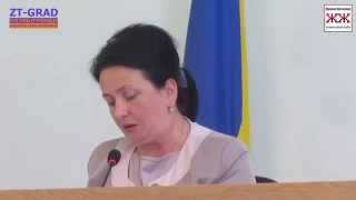 Программа Дня города Житомира 2014