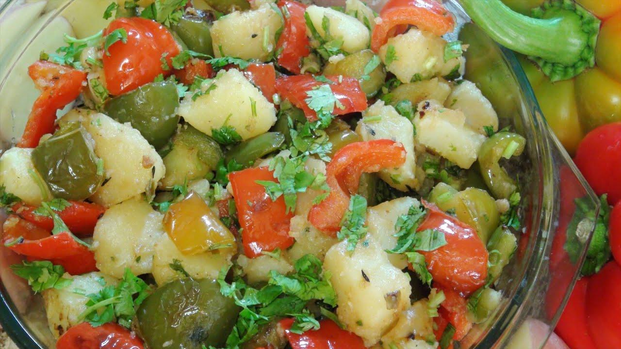 תבשיל ירקות הודי של תפוחי אדמה ופלפלים: מבשלים עם ונו