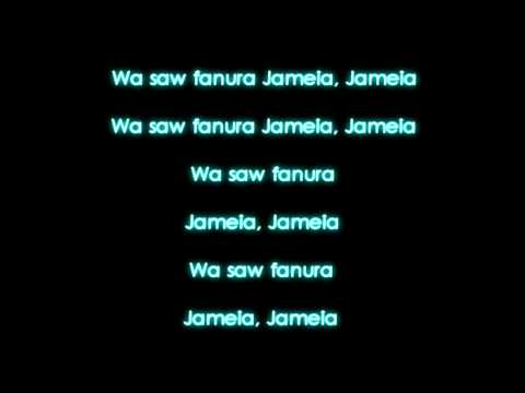 Antonia - Jameia Lyrics