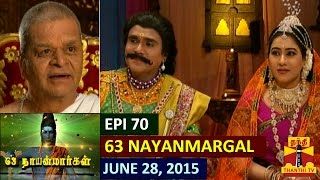 63 Nayanmargal 28-06-2015 Thanthitv Show | Watch Thanthi Tv 63 Nayanmargal Show June 28, 2015