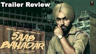 Saab Bahadar (Trailer Review) | Ammy Virk | Releasing on 26th May 2017 | Latest Punjabi Movie 2017