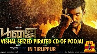 In Tiruppur Actor Vishal Complains & Seized Piracy CD Of Poojai With The Help Of Police 30-10-2014 Red Pixtv Kollywood News   Watch Red Pix Tv In Tiruppur Actor Vishal Complains & Seized Piracy CD Of Poojai With The Help Of Police Kollywood News October 30, 2014