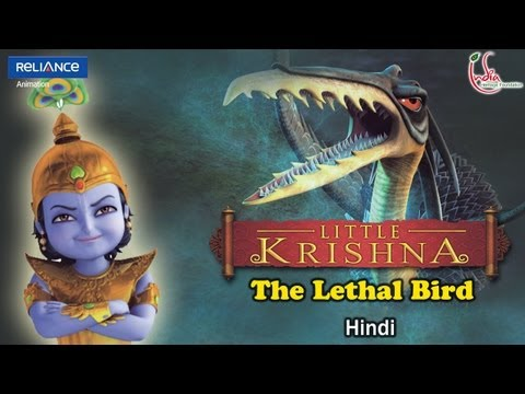 LITTLE KRISHNA HINDI EPISODE 9 ANIMATION SERIES EPISODES