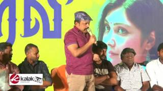 Iraivi Movie Press Meet Kollywood News 27-05-2016 online Iraivi Movie Press Meet Red Pix TV Kollywood News
