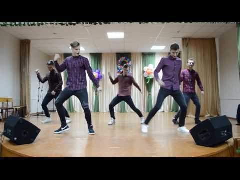 Поздравление танец видео