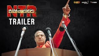 NTR Mahanayakudu Official Trailer
