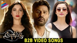 Abhinetri Back 2 Back Video Song Trailers |