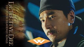 DETECTIVE DEE: THE FOUR HEAVENLY KINGS (2018) Official Trailer | Action Fantasy