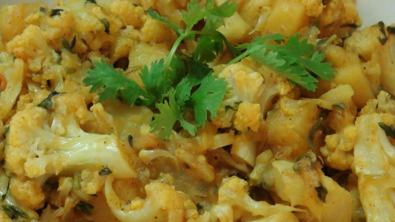 אלו גובי - תבשיל תפוחי אדמה וכרובית: מבשלים עם ונו