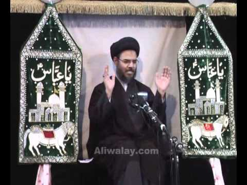 Majlis No.4 - Tauheed aur Hussain (a.s.) - 2011 - Ayatollah Syed Aqeel ul Gharavi