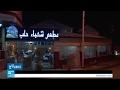 اللجوء السوري في الجزائر.. تبادل ثقافي واقتصادي