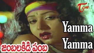 Yamma Yamma Video Song - Jamba Lakidi Pamba