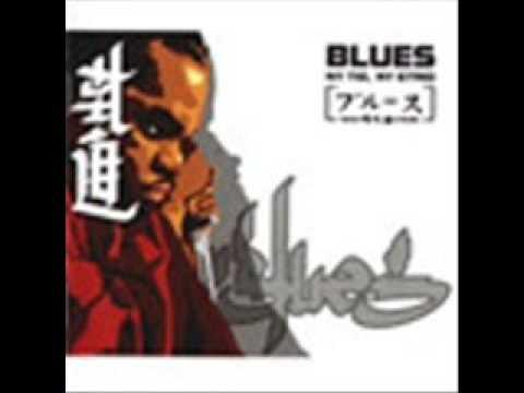 Blues - andra sidan
