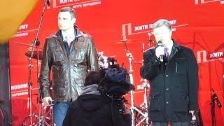 Кличко и Порошенко в Житомире
