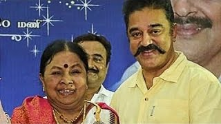 Watch Kamal Hassan in Memory of the Last Experience with Manorama Red Pix tv Kollywood News 13/Oct/2015 online