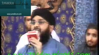 ShehenShah e Baghdad Conference Sajid Qadri
