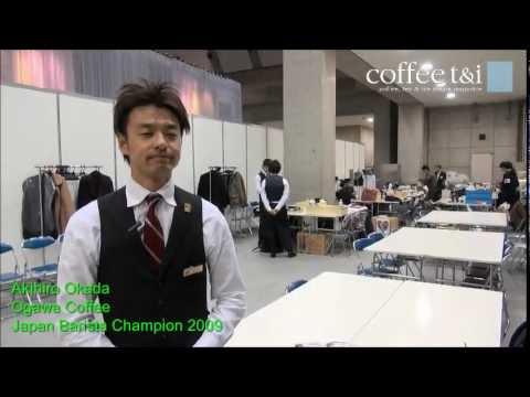 Japan Barista Champion 2009 / Akihiro Okada
