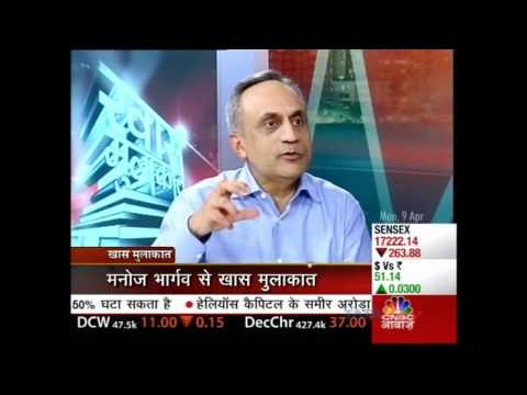 Manoj Bhargava's Khaas Mulakaat  on CNBC Awaaz