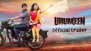 Urumeen - Official Trailer