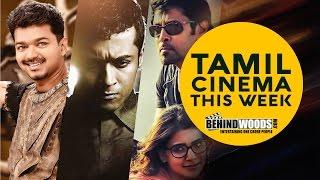 Watch Puli on Day 1; Vikram's racy trailer - Tamil Cinema This Week - BW Red Pix tv Kollywood News 03/Oct/2015 online