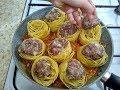 Макароны Гнезда Вкусный Обед