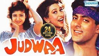 Taqdeer Se Lad Na Sake Koi - Hindi Sad Song - Rakhee - Hindi Movie Amma