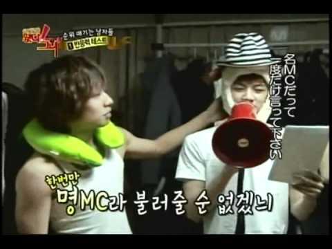 MBLAQ Funny Thunder((ChunDoong)) cut (Idol Army Ep.6)