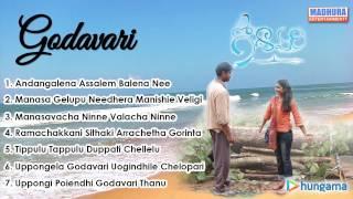 Godavari Telugu Songs- Audio Jukebox