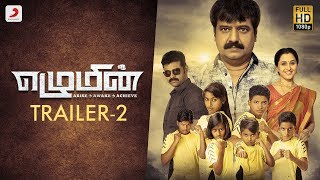 Ezhumin Official Tamil Trailer 2   Vivek, Devayani   VP Viji   Ganesh Chandrasekaran