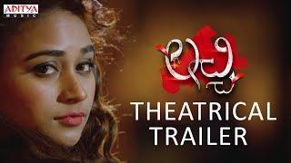 Lacchi Theatrical Trailer