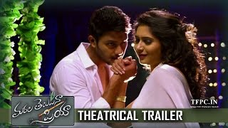 Marala Telupana Priya Telugu Movie Theatrical Trailer