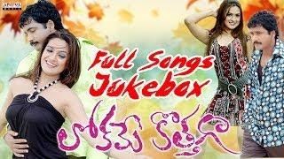 Lokame Kothaga - Jukebox